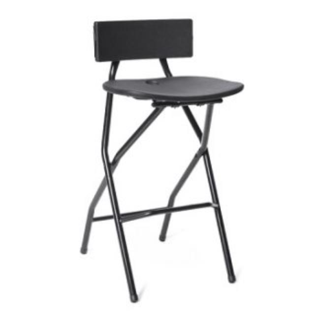 Where to find Folding  Black Bar Stool in St. Louis